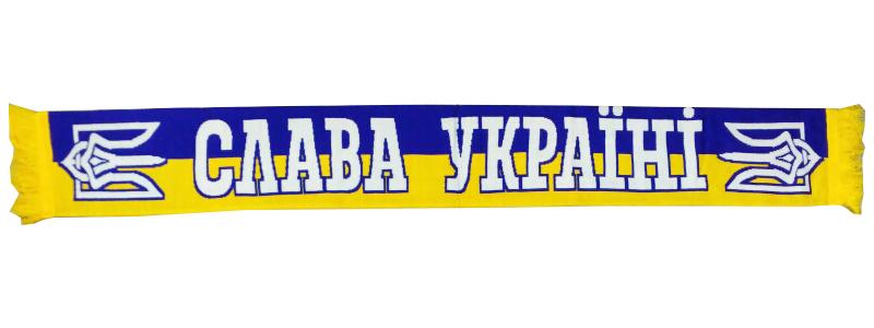 5bcd7e4c2f4e Шарф Слава Украине - Футбольные шарфы - токка, металлист, футбол ...