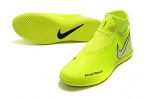 Бампы Nike Phantom VSN IC.