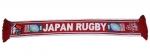 Шарф сб. Японии по регби