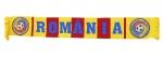 Шарф Румыния