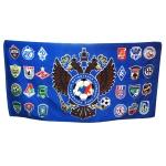 Полотенце Российская футбольная Премьер-лига
