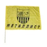 Флаг Металлист - желтый