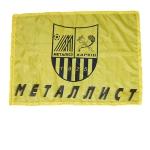 Флаг Металлист - стандарт