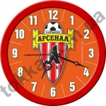 Часы настенные Арсенал Харьков