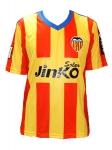 Футболка Валенсия 2013-2014