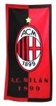 Полотенце Милан