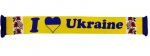 Шарф Украина (4)