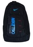Ученический рюкзак