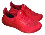 Летние кроссовки Adidas Ultra Boost