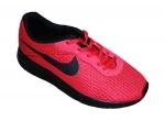Кроссовки женские, подростковые Nike