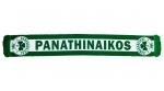 Шарф Панатинайкос