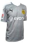Резервная футболка Боруссии 2017-2018
