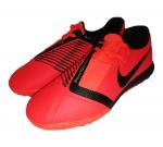 Многошиповки Nike Phantom VNM