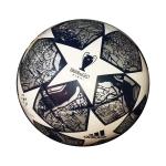 Футбольный мяч Adidas Istanbul 20 Final Club